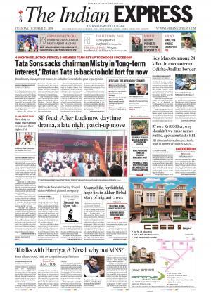 Jaipur - Read on ipad, iphone, smart phone and tablets