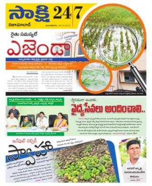 Nizamabad District - Read on ipad, iphone, smart phone and tablets