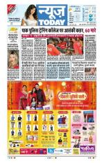Indore - Read on ipad, iphone, smart phone and tablets