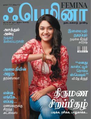 Femina Tamil november 2016