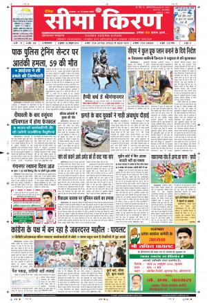 26-Oct-2016 - Read on ipad, iphone, smart phone and tablets.