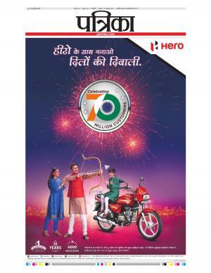 Shivpuri Patrika - Read on ipad, iphone, smart phone and tablets.