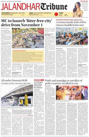 Jalandhar Tribune - Read on ipad, iphone, smart phone and tablets.