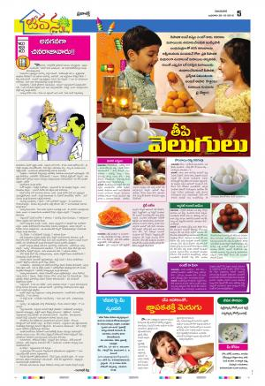 JEEVANA - Read on ipad, iphone, smart phone and tablets