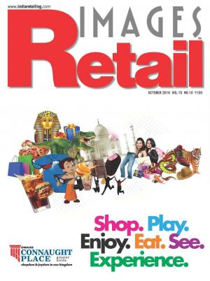 IMAGES RETAIL October 2016