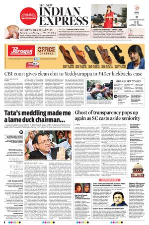The New Indian Express-Mangaluru - Read on ipad, iphone, smart phone and tablets.