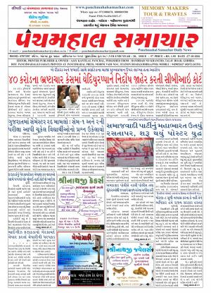 PMS-27-10-2016 - Read on ipad, iphone, smart phone and tablets.
