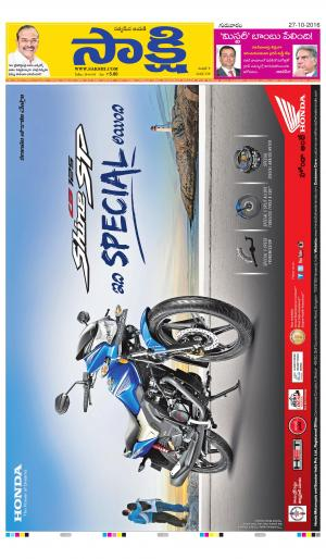 Telangana - Read on ipad, iphone, smart phone and tablets