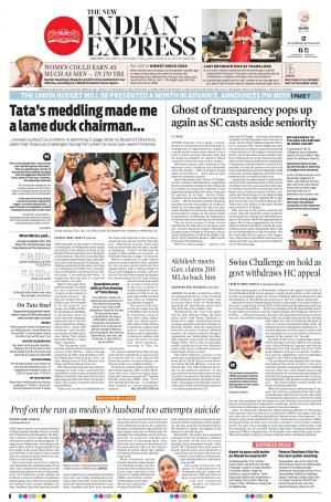 The New Indian Express-Tirupati - Read on ipad, iphone, smart phone and tablets.