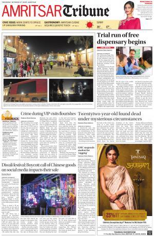 Amritsar Tribune - Read on ipad, iphone, smart phone and tablets