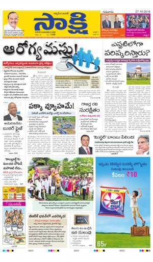 Maharashtra - Read on ipad, iphone, smart phone and tablets