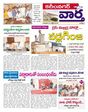 27/10/2016 - Read on ipad, iphone, smart phone and tablets.