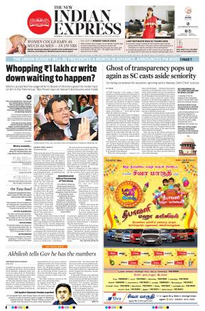 The New Indian Express-Madurai - Read on ipad, iphone, smart phone and tablets