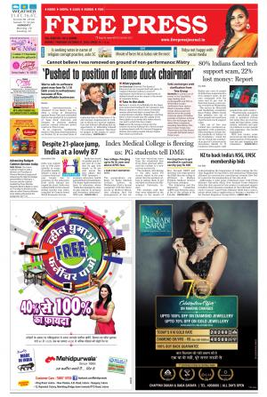 The Free Press Journal - Indore Edition - Read on ipad, iphone, smart phone and tablets.