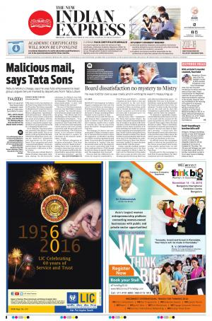 The New Indian Express-Hubbali - Read on ipad, iphone, smart phone and tablets