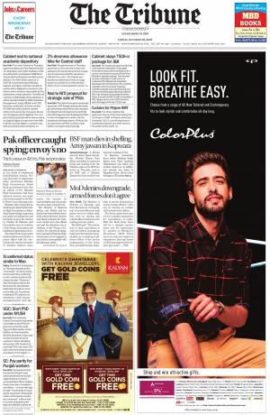 Jalandhar Edition - Read on ipad, iphone, smart phone and tablets