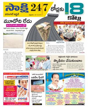 28-10-2016 - Read on ipad, iphone, smart phone and tablets.