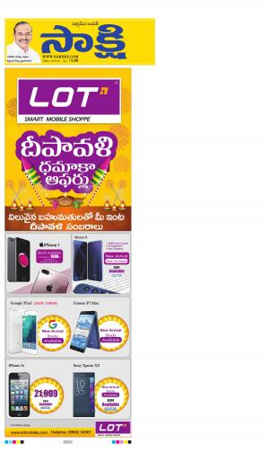 Medak Main - Read on ipad, iphone, smart phone and tablets