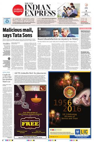 The New Indian Express-Dharmapuri - Read on ipad, iphone, smart phone and tablets
