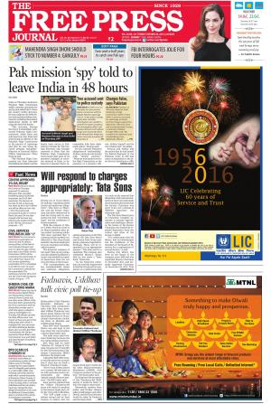 The Free Press Journal - Mumbai Edition - Read on ipad, iphone, smart phone and tablets.