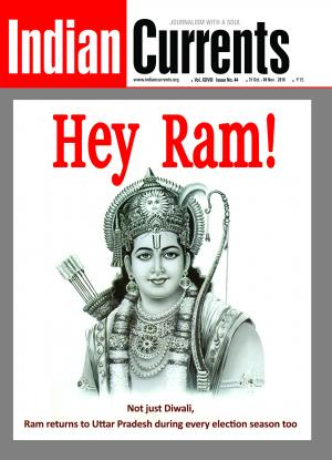 Indian Currents - Read on ipad, iphone, smart phone and tablets.