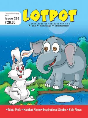 Lotpot English - Read on ipad, iphone, smart phone and tablets.