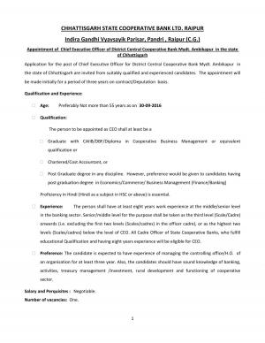 Chhattisgarh State Cooperative Bank Ltd Recruitment 2016 for Chief Executive Officer PostChhattisgarh State Cooperative Bank Ltd Recruitment 2016 for Chief Executive Officer Post - Read on ipad, iphone, smart phone and tablets.