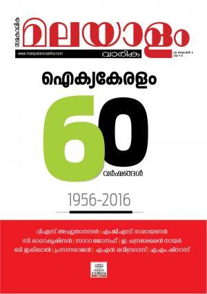 31102016 - Read on ipad, iphone, smart phone and tablets.