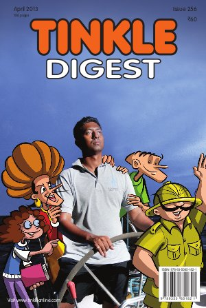 TINKLE DIGEST - APRIL 2013 - Read on ipad, iphone, smart phone and tablets.