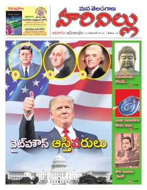 13-11-2016 - Read on ipad, iphone, smart phone and tablets.