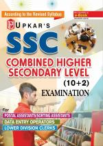 SSC Combined Higher Secondary Level (10+2) Exam.  - Read on ipad, iphone, smart phone and tablets
