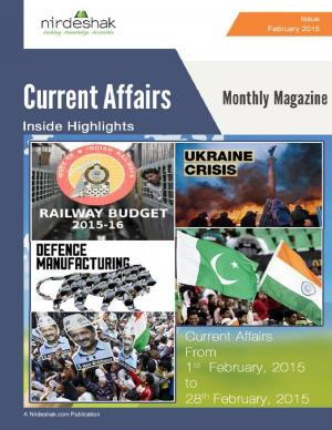 Current Affairs February 2015