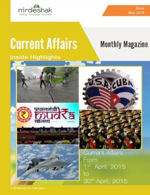 Current Affairs April 2015 - Read on ipad, iphone, smart phone and tablets.