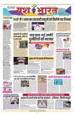 Yashbharat Bhopal - Read on ipad, iphone, smart phone and tablets