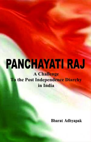 Panchayati Raj