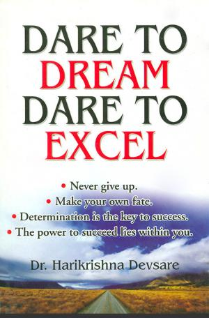 Dare to Dream Dare to Excel - Read on ipad, iphone, smart phone and tablets.