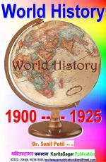 World History 1900 - 1925   - Read on ipad, iphone, smart phone and tablets