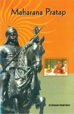 Maharana Pratap - Read on ipad, iphone, smart phone and tablets