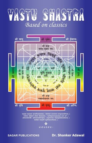 Vastu Shastra (Based on Classics)  - Read on ipad, iphone, smart phone and tablets.