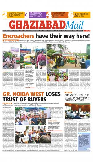 Ghaziabad Mail - Read on ipad, iphone, smart phone and tablets.