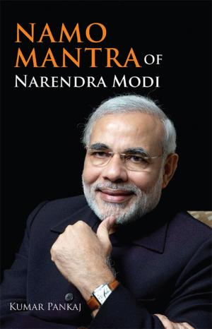 Namo Mantra of Narendra Modi - Read on ipad, iphone, smart phone and tablets.