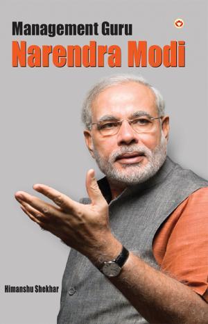 Management Guru Narendra Modi