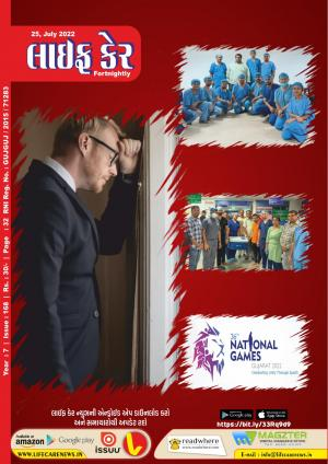 Life Care - Read on ipad, iphone, smart phone and tablets.