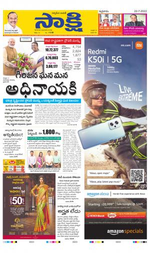 Armoured Vehicles Latin America ⁓ These Telugu News Paper