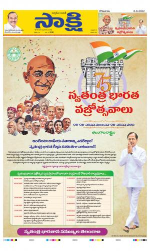 Hyderabad Main - Read on ipad, iphone, smart phone and tablets