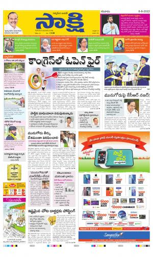 Mahabubnagar Main - Read on ipad, iphone, smart phone and tablets.