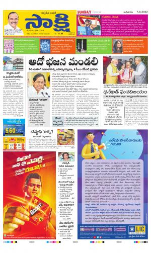 Nizamabad Main - Read on ipad, iphone, smart phone and tablets.