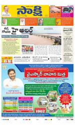 Srikakulam Main - Read on ipad, iphone, smart phone and tablets