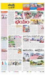 Odisha - Read on ipad, iphone, smart phone and tablets