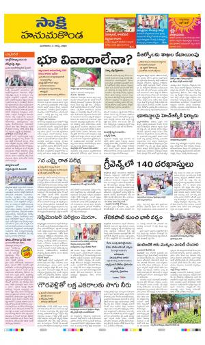 Warangal District - Read on ipad, iphone, smart phone and tablets.